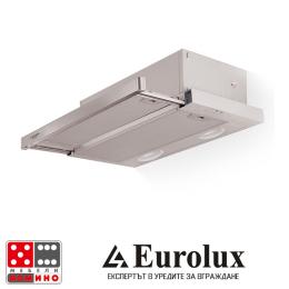 Аспиратор за вграждане FLEXA 400 От Мебели Домино
