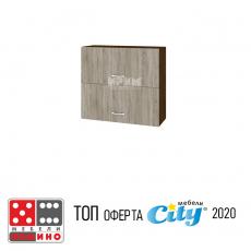 Хладилник с фризер за вграждане HVL 234H От Мебели Домино