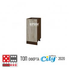 Комбиниран хладилник с фризер RFE 373SL V X От Мебели Домино
