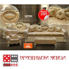 Кухненска мивка Серия PRIME 450H От