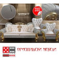 Кухненска мивка Серия TURIN 480 От Мебели Домино