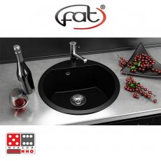 Кухненска мивка Фат 223 От Мебели Домино