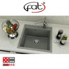 Кухненска мивка Фат 225 От Мебели Домино