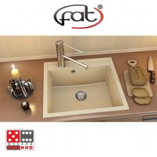 Кухненска мивка Фат 226 От Мебели Домино