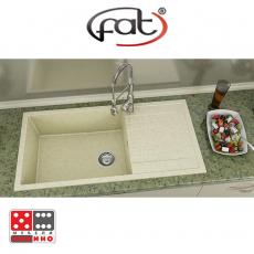 Кухненска мивка Фат 230 От Мебели Домино