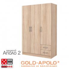 Трикрилен гардероб Аполо 2 От