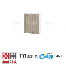 Метален шкаф Carmen CR 1233 LZ От Мебели Домино
