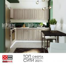 Шкаф за обувки Carmen 9045 От Мебели Домино