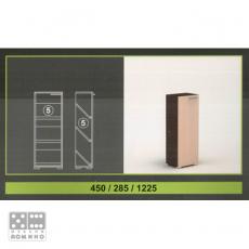 Модул 5 от система Севиля От Мебели Домино