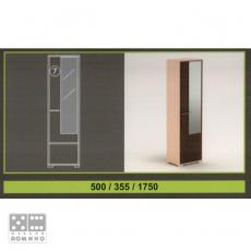 Модул 7 от система Севиля От Мебели Домино