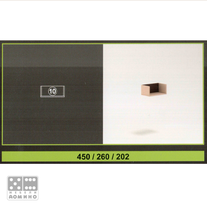 Модул 10 от система Севиля(5502083Sevilqm10)