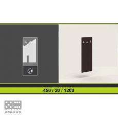 Модул 21 от система Севиля От Мебели Домино