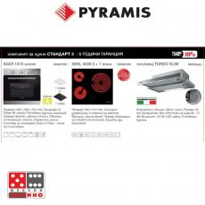 Промо пакет 3 и 4 Pyramis  От Мебели Домино