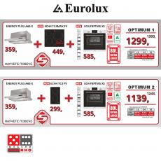 Промо пакет Трио ENERGY 1 От