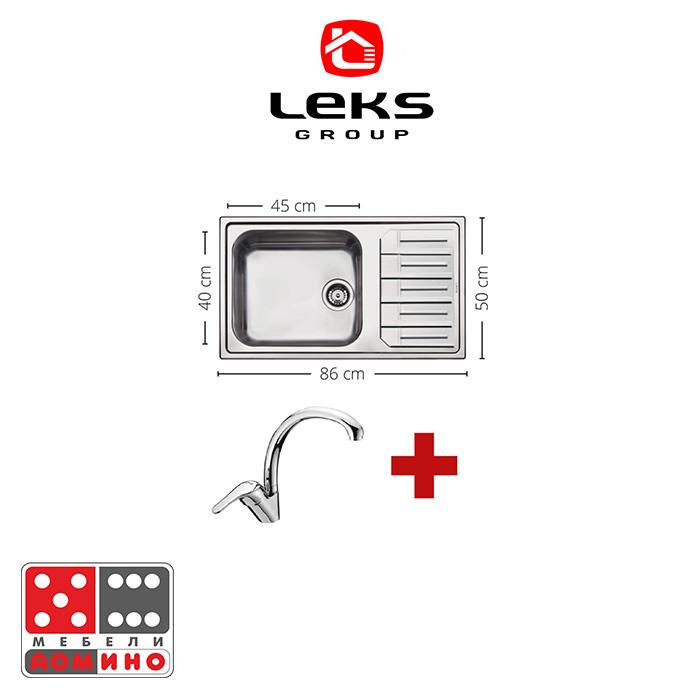 Промо пакет 1 Lino(9722012Paket1Lino)