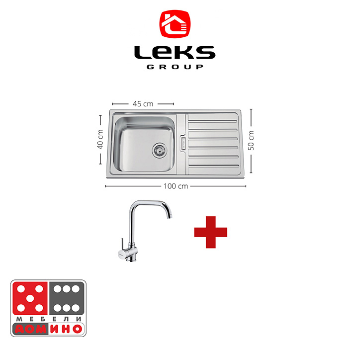 Промо пакет 3 Lino(9722014Paket3Lino)