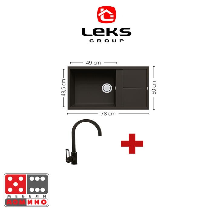 Промо пакет 4 Lino(9722015Paket4Lino)