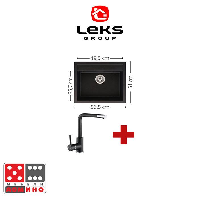 Промо пакет 5 Lino(9722016Paket5Lino)