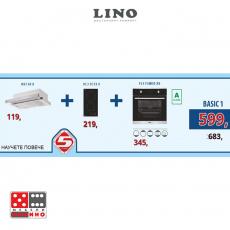 Промо пакет Трио HBI LG A 60 От