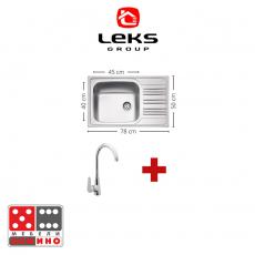Промо пакет HBI BASIC LG A60 От Мебели Домино