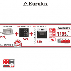 Промо пакет Трио 400 От Мебели Домино