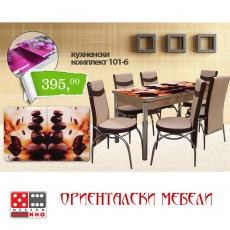 Кухненски комплект 03-2 От Мебели Домино