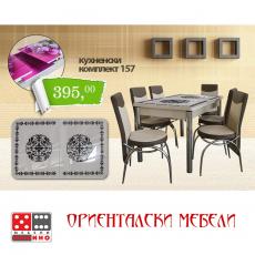 Кухненски комплект 06-1 От Мебели Домино