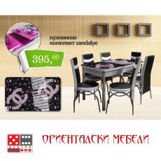 Кухненски комплект 02-1 От Мебели Домино