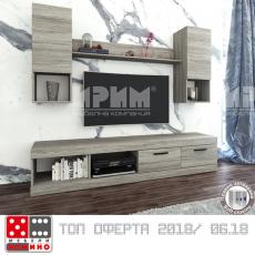 Холна секция Сити 6021 От Мебели Домино