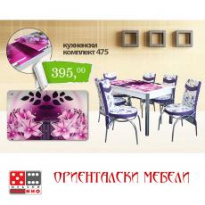 Кухненски комплект 06 От Мебели Домино