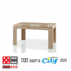Трапезна маса Сити 6219 От