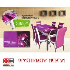 Кухненски комплект 04-1 От Мебели Домино