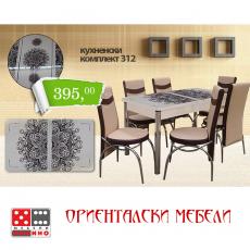 Кухненски комплект 03-1 От Мебели Домино