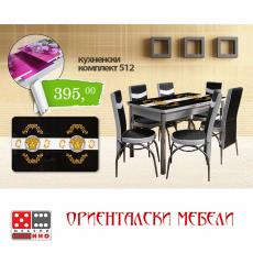 Кухненски комплект 05-1 От Мебели Домино