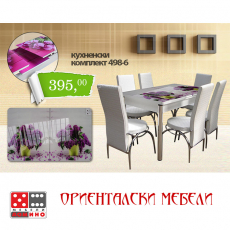 Кухненски комплект 10 От Мебели Домино