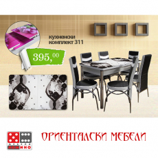 Кухненски комплект 09 От Мебели Домино