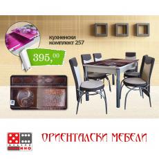 Кухненски комплект 09-1 От Мебели Домино