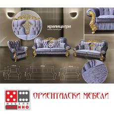 Холова гарнитура Ани Лукс От Мебели Домино