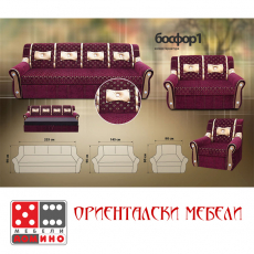 Холова гарнитура Босфор 1 От Мебели Домино