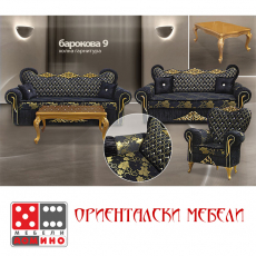 Холова гарнитура Дубай Голд 1 От Мебели Домино