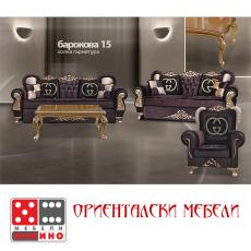 Холова гарнитура Дубай Голд От Мебели Домино