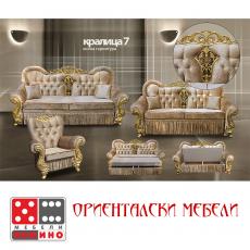 Холова гарнитура Лия От Мебели Домино