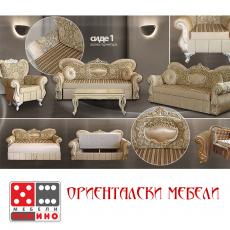 Холова гарнитура Лукс От Мебели Домино