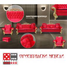 Холова гарнитура Преслава От Мебели Домино