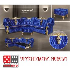 Холов ъгъл Компакт От Мебели Домино