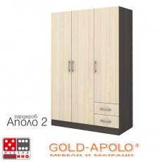 Трикрилен гардероб Аполо 2 тъмен дъб/пясъчен дъб От Мебели Домино