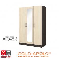 Трикрилен гардероб Аполо 3 тъмен дъб/пясъчен дъб От Мебели Домино