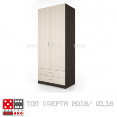 Двукрилен гардероб Сити 1008 От Мебели Домино
