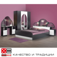 Спален комплект Фиеста 1 От