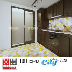 Кухня Сити 428 От Мебели Домино